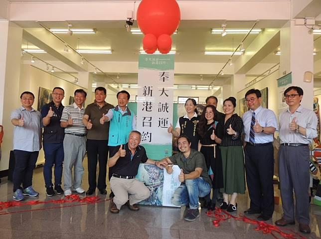 新港奉天宮兩岸媽祖文化與藝術論壇開幕