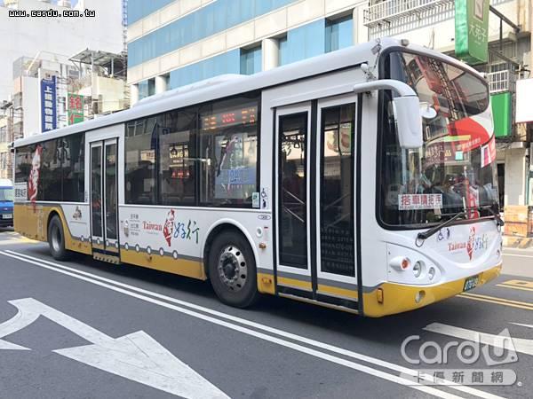 7月1日至9月30日以電子票證搭乘「台灣好行」38條路線,均享有半價優惠及商家折扣(圖/愛金卡 提供)