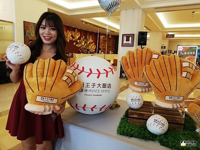 飯店推棒球主題 搶攻暑期親子商機