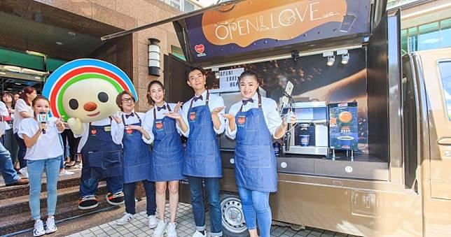 「愛的行動咖啡車」發車 全台巡迴讓咖啡傳愛
