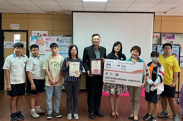 台灣高鐵贊助弱勢家庭青少年搭乘高鐵,前往台北進行兩天一夜「打開視野 創造夢想」的體驗學習與探索活動。