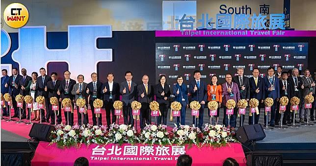 2019ITF台北國際旅展登場 好拍攤位、超殺優惠懶人包一次報你知