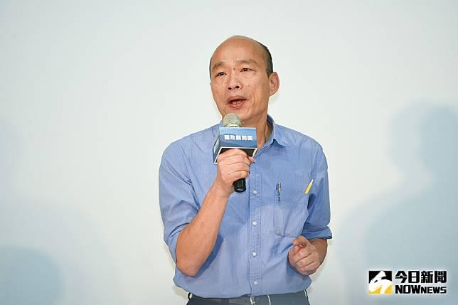 韓國瑜2020選舉國政顧問團記者會。(圖/記者陳明安攝,2019.08.17)