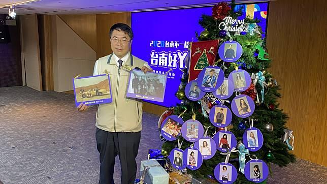 台南市長黃偉哲公布跨年系列活動第二波重量級名單