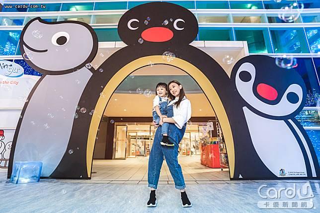 超大型的PINGU最受親子們的喜愛,吸引民眾拍照打卡,與PINGU感受冰極世界(圖/三井OUTLET 提供)