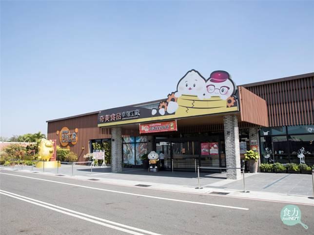 全台最多用途的觀光工廠:奇美食品幸福工廠。